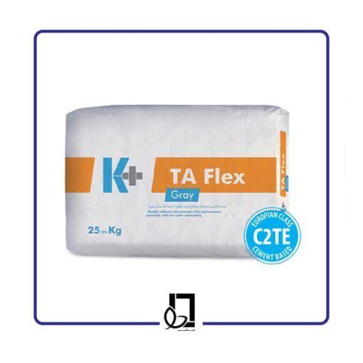 خرید چسب کاشی پرسلان TA Flex | قیمت چسب کاشی پرسلان TA Flex